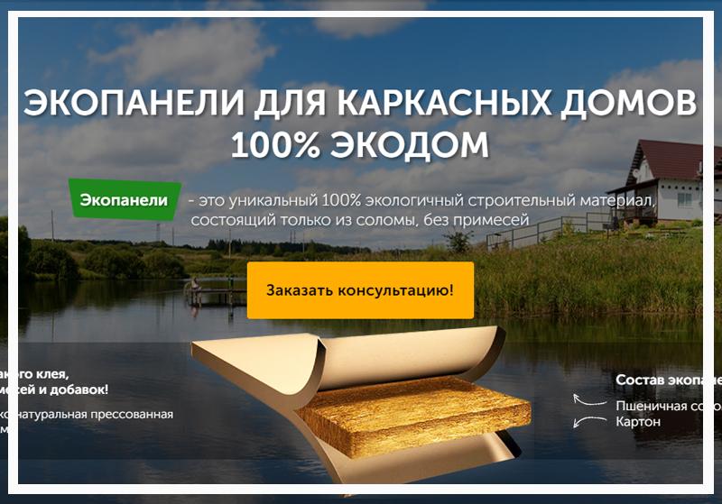 веб студия калининград